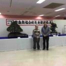 盆栽協会 彩北支部展