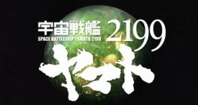 テレビアニメ『宇宙戦艦ヤマト2199』のED曲を歌う安田レイ初ライブが決定!!
