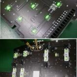 『自動車エアコン基板のLED打ち換え(LED交換)手術』の画像