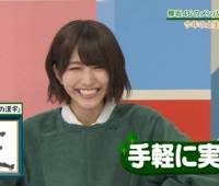 【欅坂46】土生ちゃん、炭酸を飲んでるときに「生きてる」と感じてた!【欅って、書けない?】