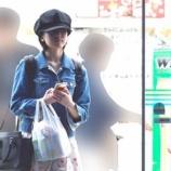 """『""""結婚騒動""""NMB須藤凜々花の相手は『元ファン』の模様・・・』の画像"""