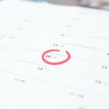 『7月からヒットビズの定休日が変わります』の画像