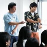 『【乃木坂46】さらば青春の光、年商・年収が判明wwwwww』の画像
