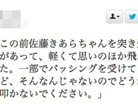 【悲報】AKB茂木忍さんが入ったばかりの後輩を突き飛ばすイジメ