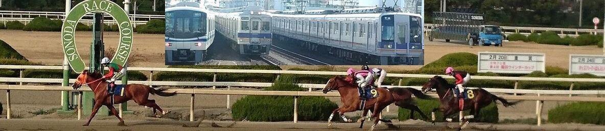 旅鉄競馬 イメージ画像