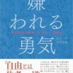 電子書籍の扉 ~ e-book door ~