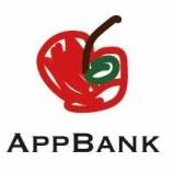 『大量保有報告書 AppBank(6177)-村井智建』の画像