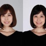 『世界3位の美容整形大国日本!美人だと人生で2,000万くらい得をし、コスパが良い投資であることが知れ渡る。』の画像