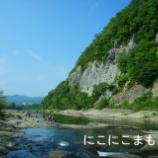 『藻南公園』の画像