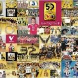 『Weekly volleyball チャレンジリーグⅡ開幕戦』の画像