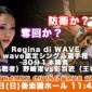 ◎12・25(水)開場18:15・開始19:00 @新宿FA...