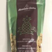 コストコオンラインで今ホノルルクッキーが買えますよ!