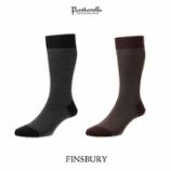 『入荷 | Pantherella (パンセレラ)  5911 FINSBURY メンズ』の画像