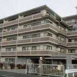『阪急嵐山線 『 松尾大社駅 』 中古分譲マンション2DK ペット可』の画像
