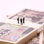 彼女に「今まで出してもらってた分返すね」と20万円を現金で渡されたんだがこれって手切れ金なの?