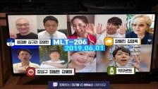 IZ*ONEカン・ヘウォン、明日6/1の「マイ・リトル・テレビジョンV2」生放送に出演