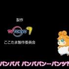 『第728話「I will surely get your honest love.  Daisuke...!」』の画像