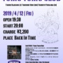 次回ライブは4/12金20:00~BACK IN TIME