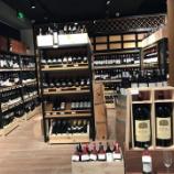 『ベトナムでフランスワインはいくらで売っているのか?』の画像