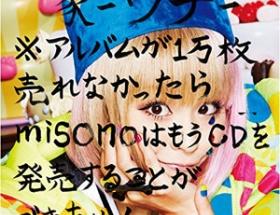 misonoの新アルバム「1万枚売れなかったら歌手引退(※要約)」が4週目で3000枚の大爆死 引退確実