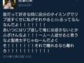 【悲報】av女優さん、ぶちギレる・・・