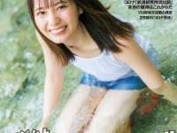 【日向坂46】『週刊プレイボーイ』小坂菜緒、水着新カットを公開!おひさまの反応は・・・