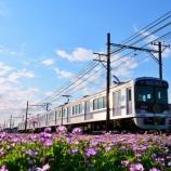 『神戸電鉄写真展 「ミュージアムトレイン」の素敵な仲間たち【2017年11月19日より開催】』の画像