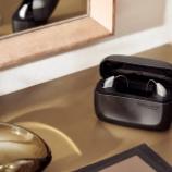 『【GNヒアリング】充電式耳かけ型補聴器「リサウンド・ワン マリー&リサウンド・ワン」紹介動画』の画像