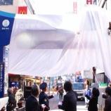 『横浜駅五番街「OKUDERA Frontier Gate 5」除幕式』の画像