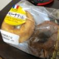 【画像】ガチで美味い奴買ってきたwww #菓子パン #糖分