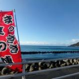 『【松ヶ崎地区】2/9(日)は「まっさき食の陣」!』の画像