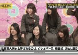 【画像】北野日奈子ちゃんには声優界の三大美女になってもらいたいな