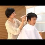 『セルフヘアカット 髪の手入れ 髪を切るのも「在宅」が常識に? 2020.4.15』の画像