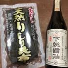 『飯田商店のごはんレシピを作ってみた。(味玉編)』の画像