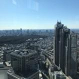 『東京都庁』の画像