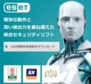 東京駅にAIロボット「SEMMI」くんが登場