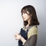 『【文春砲】元欅坂46長濱ねるとSHE'S井上竜馬、同棲していた・・・キューピットは志田愛佳・・・』の画像