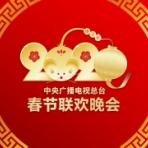 歌え中国革命歌