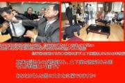 【朝日新聞】河野談話の見直しを求める政治家は、韓国や欧米でも同じ発言ができるのだろうか