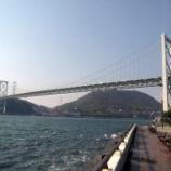『ノーフォーク広場から関門橋を望む。』の画像