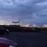 『成田空港離着陸の飛行機を見に行こう!飛行機の展望公園3選』の画像