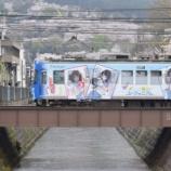 『「響け!ユーフォニアム」ラッピングと琵琶湖疏水の桜』の画像