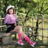 『【留美子讃歌 42】留美子さんの東京散歩「肥後細川庭園」』の画像