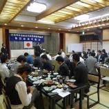 『2013.05.25 第32回通常総会・懇親会』の画像