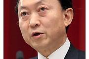 鳩山首相「国民を欺くような政治を決してやってはならない」 えっと…