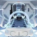 """『""""メッドベッドのメリット"""" 光の銀河連合:ケイト・ウッドリー経由 2020.10.30』の画像"""