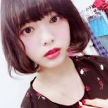 『【欅坂46】『発煙筒事件』今日が平手友梨奈の誕生日という事実・・・』の画像