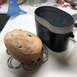 『レーズンパンを作ろう』の画像