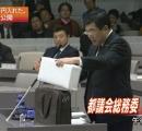 山田邦子、全盛期は「はい、今月分の給料ね」と事務所から1億円が入った紙袋を手渡し