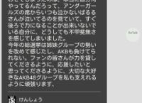 【AKB48】島崎遥香の涙、高橋朱里の決意
